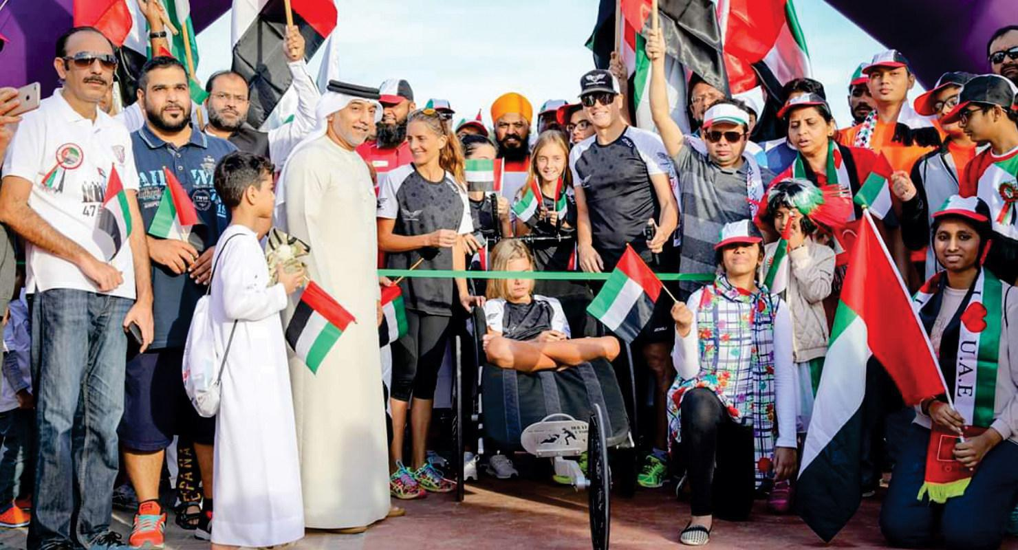 UAE National Day Walk 3 Km - Edition 5