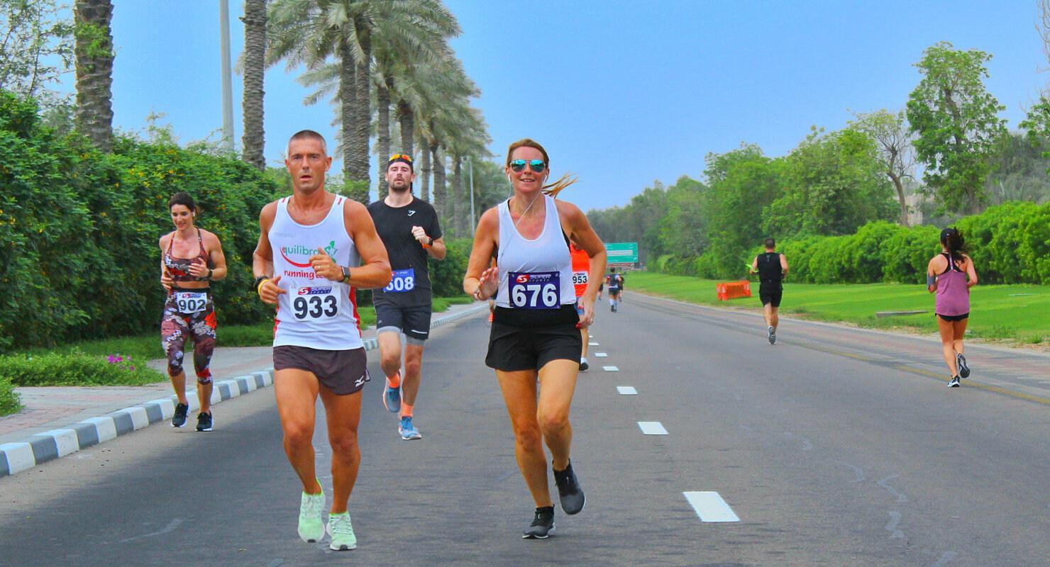Super Sports Summer Run 1: 10k,5k,3k