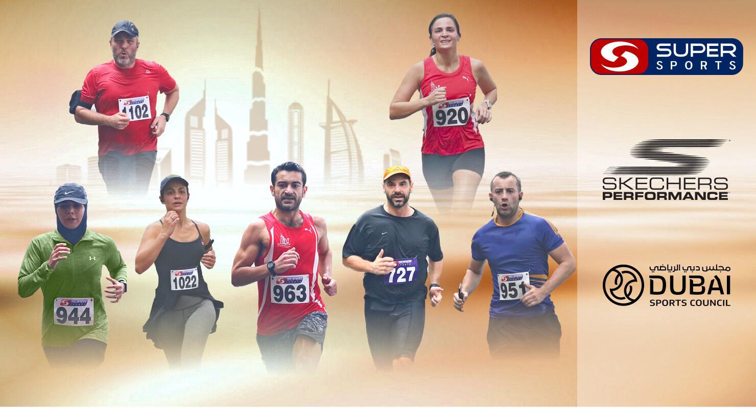 Super Sports Half Marathon