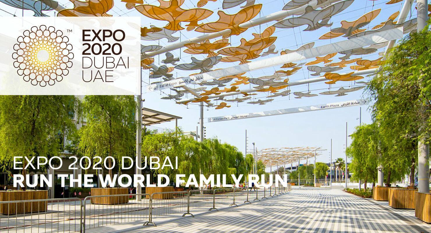 Expo 2020 Dubai Run the World Family Run